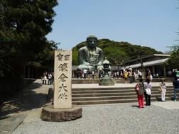 鎌倉の大仏の写真